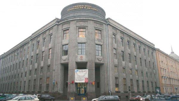 Петербургский университет дизайна