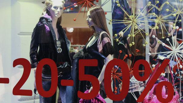 Праздничное оформление витрины в канун Нового года